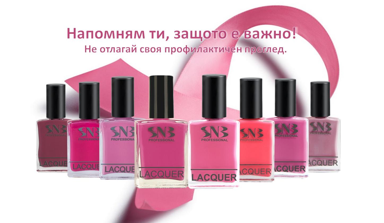 SNB_napomnq